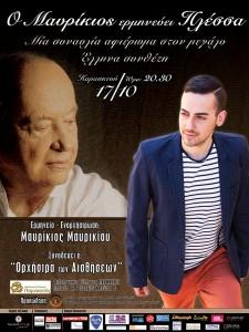 mavrikios_plessas_02 (2)