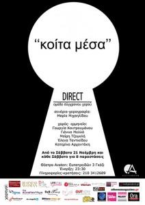 koitamesa_01