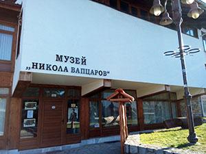 bansko_33