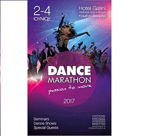 dance_marathon_01